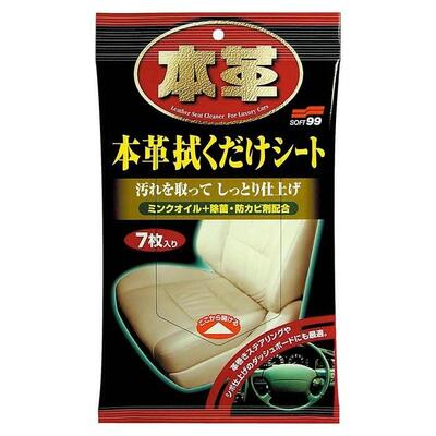 Soft99 Leather Seat Cleaning Wipe 7 stk