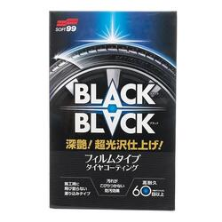Soft99 Black Black Hard Coat for Tire 100ml